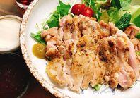 阿波尾鶏のもも肉一枚焼き
